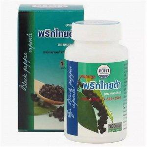 Витамины Черный перец для похудения BLACK PEPPER