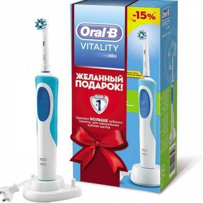 O`Vitaмины- Аптечка! Здоровье и красота! Для иммунитета! — Oral-B электрические зубные щетки, насадки — Гигиена