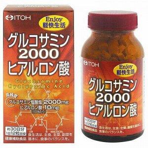 Глюкозамин 2000 с гиалуроновой кислотой 360шт на 30дней.