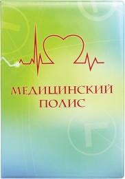"""Папка """"полис мед. страхования"""",ассорти, 115*164"""