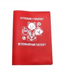 Обложка для ветеринарного паспорта, вертикальная, 230*159, красный зеленый синий