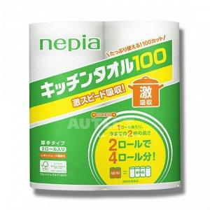 """""""NEPIA"""" Кухонные бумажные полотенца 100 отрезков, (2 рулона)"""