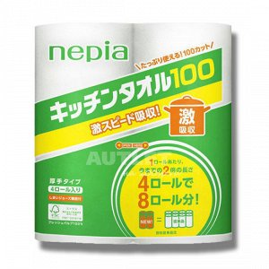 """""""NEPIA"""" Кухонные бумажные полотенца 100 отрезков, (4 рулона)"""