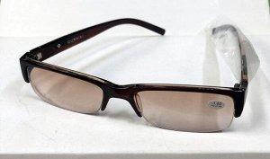 красивые очки, почти даром.