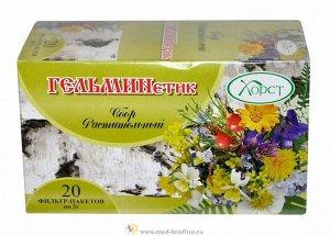 Гельминетик сбор растительный 20 ф/п