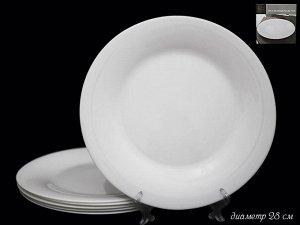 Набор Набор из 6 тарелок 28см. WHITE в под.уп.(х6) Опаловое стекло  Опаловое стекло