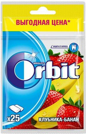 Жевательная резинка Orbit Клубника-Банан 25 драже пакет