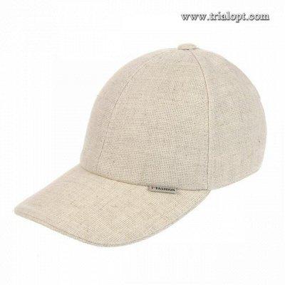 Del*Mare = Жаркое Лето — Бейсболки, кепки и немки — Бейсболки