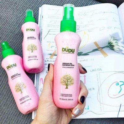 Косметика и шампуни DuDu 38 Экспресс — Уход за волосами. Новинки! — Для волос