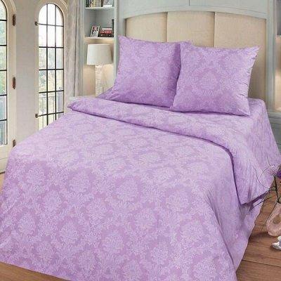 Спальный квадрат Любимое постельное, любимые расцветки! 🌛 — Семейный — Двуспальные и евро комплекты