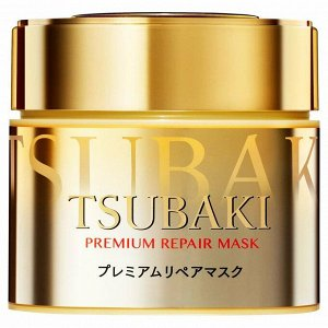 "SHISEIDO Tsubaki Premium Repair Mask - маска для волос ""0"" секунд"