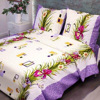 Спальный квадрат Любимое постельное. Распродажа поплин!🌛 — Простыни — Спальня и гостиная