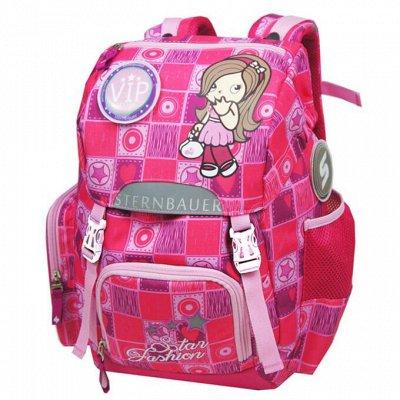 Ранцы и рюкзаки UFО PEОPLЕ 55📚 Новинки: пеналы и папки А4 — Рюкзаки для начальной школы — Школьные рюкзаки