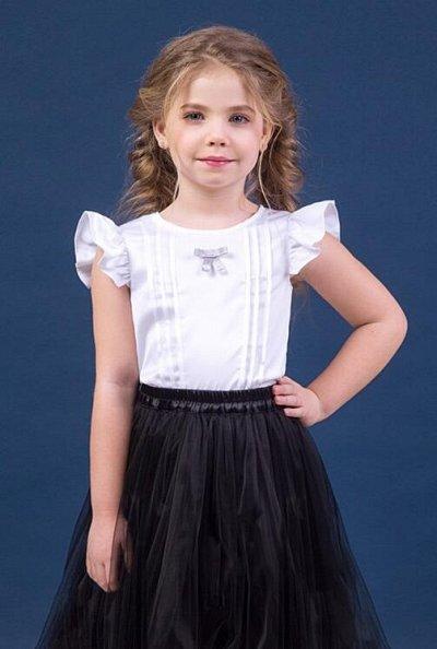 (2023)Пристрой для всех - все в наличии, быстрая доставка! — Школьная одежда — Одежда для девочек