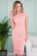 Платье Джуди цвет персик (П-114-6)