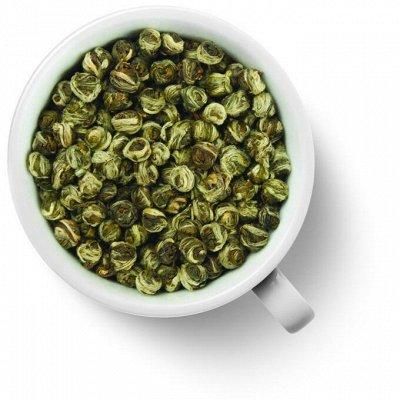 Мегамаркет: ЧАЙ, КОФЕ, ШОКОЛАД - Июль*20 — Китайский элитный чай - Белый и желтый чай — Чай