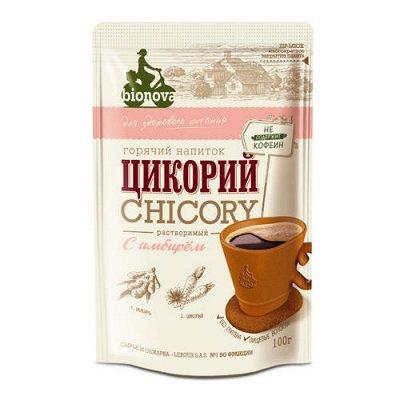 Самая большая ЭКО-ветка! Лучшее в твою продуктовую корзину — Чай, кофе, какао-Цикорий — Кофе и кофейные напитки