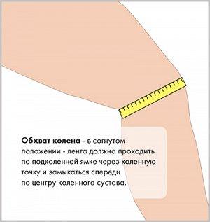 F-400 Бандаж для коленного сустава