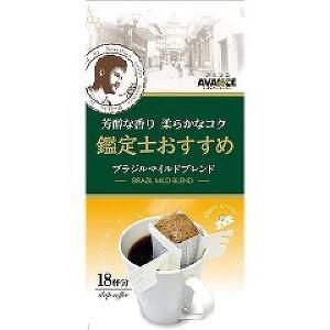 Кофе Бразилия мол,фильтр-пакет 7.5 гр х 18