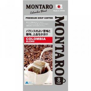 Кофе MONTARO Колумбия мол. фильтр-пакет 7г. 1/8шт/12