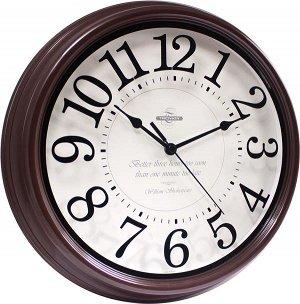 Часы настенные 88884872