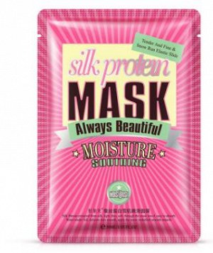 Питательная маска с протеинами шелка 30 гр