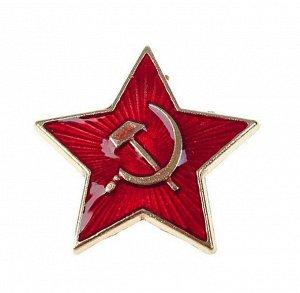 Значок звезда (застежка как на обычном значке)