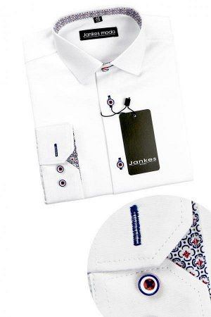 Рубашка белая 146/33