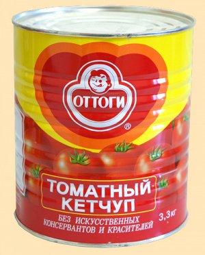 Кетчуп  3,3 кг.  1/6 т.м. Оттоги