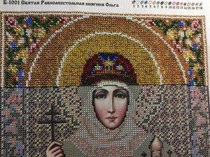 Набор (вышивка бисером) Св.Равноапостольная кн.Ольга