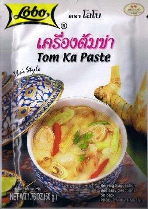 Паста Том Кха для тайского кокосового супа,50 гр.LOBO (Лобо)