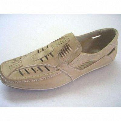 Для здоровья, одежда,обувь-Экспресс-р@зд@ча! Все в наличии! — Мужчинам — Туфли