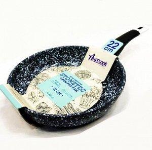 Сковорода с каменным покрытием, без крышки