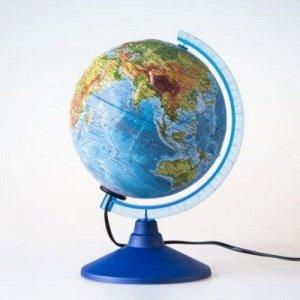 Глобус Земли физико-политический рельефный , с подсветкой D-250 мм