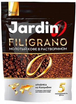 Кофе Жардин Филиграно растворимый м/у 75гр