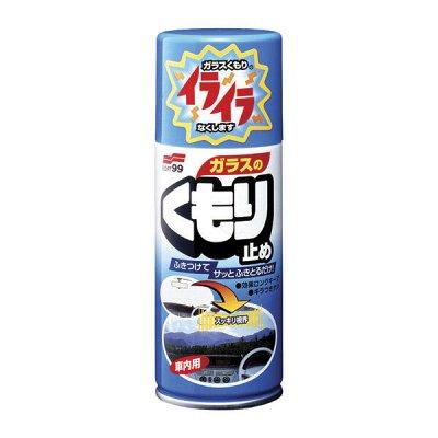 АВТОМОЛЛ!- Всё для Вашего АВТО! Японская автохимия! — Автохимия NEW — Химия и косметика