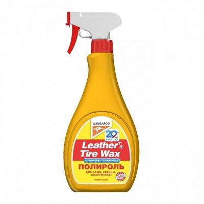 ⚙Автомобильный ДИСКАУНТЕР- Все для вашего авто! — Полироли для пластика, резины и кожи — Химия и косметика