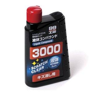 Полироль абразивный 3 микрона Soft99 Liquid Compound #3000 ,300 мл
