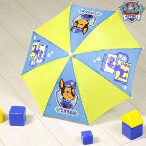 Маленький зонтик