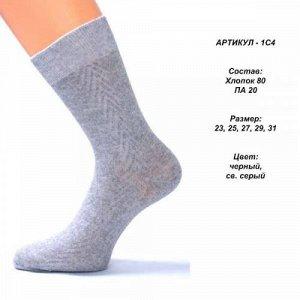 1С4 носки мужские