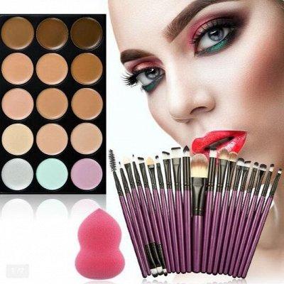 😍Fix Пятёрочка!😍 Товары от 10 рублей! Успей купить!⚡ — Beauty Box - инструменты для женской красоты — Инструменты и аксессуары