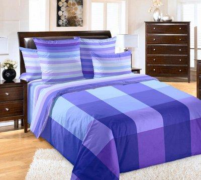 ⭐ Шикарное постельное белье! Ортопедические подушки ⭐  — 1,5 спальные комплекты — Полутороспальные комплекты