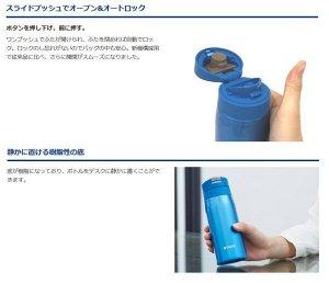 Термокружка японской фирмы TIGER