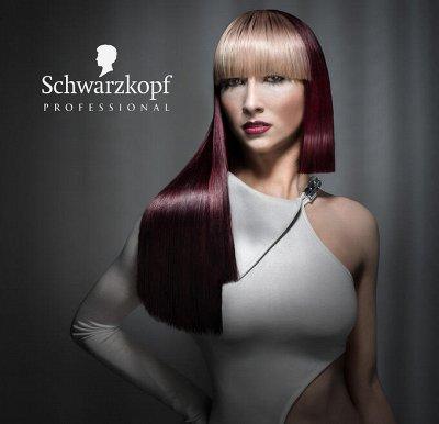 Парикмахерские штучки! — SCHWARZKOPF PROFESSIONAL — Для волос