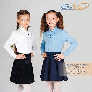 Школьный джемпер для девочки Цвет:голубой