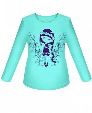 Голубой джемпер для девочек Цвет: ментол