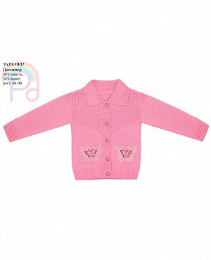 Джемпер вязаный для девочки Цвет: розовый