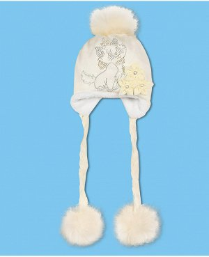 Шапка зимняя для девочки Цвет: молочный