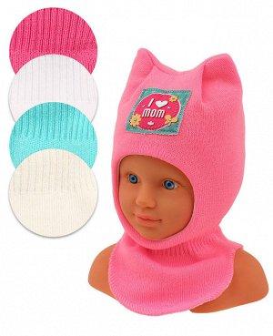 Шапка-шлем на синтепоне Цвет: розовый