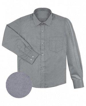 Серая школьная рубашка для мальчика Цвет: серый